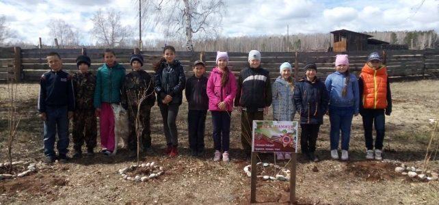 11 мая 2021г. прошла акция «Аллея памяти», в акции приняли участие учащиеся 2-3 классов, было высажено 9 саженцев, установлена памятная табличка.
